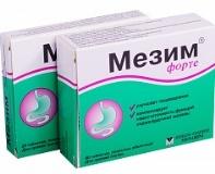 Свічки Гексикон при вагітності: інструкція із застосування, побічні ефекти