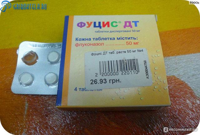 Фуцис від молочниці: як приймати таблетки, докладна інструкція