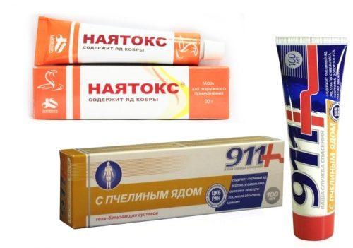 Мазь від бурситу (ліктьового суглоба та інших): з диклофенаком, ібупрофеном, зігріваючі