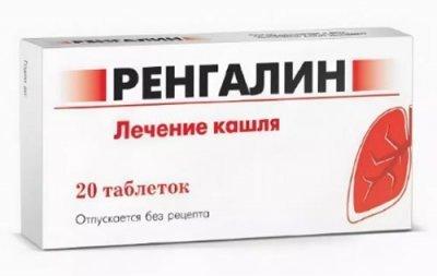 Відхаркувальні засоби від кашлю - огляд ефективних препаратів