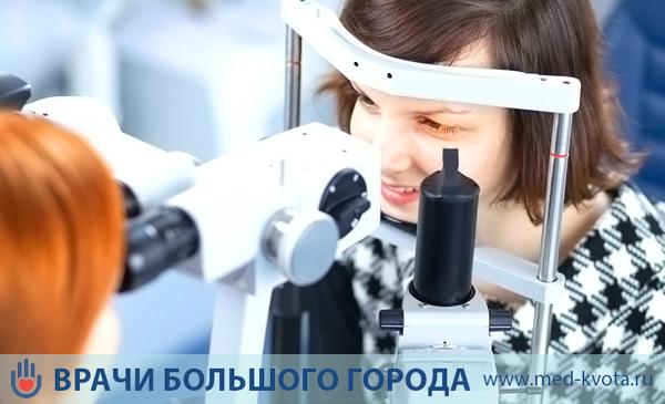 Меланома очі: прогнози при новоутворенні хоріоідеї, стадії, симптоми