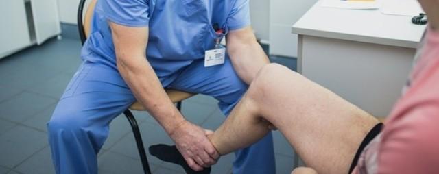 Розрив медіального меніска колінного суглоба (заднього рогу і інші види)