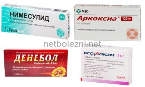 Нестероїдні протизапальні препарати нового покоління: список, огляд